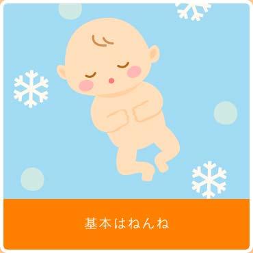 高知(高知県・高知市)から情報発信! 衝撃的 高知医療センター 出産