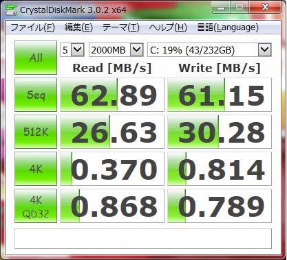 DynaBook B350/22A リカバリー