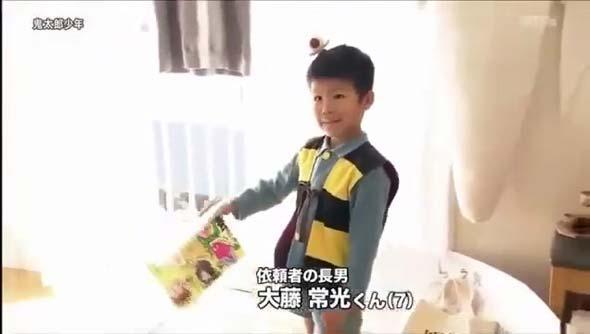 探偵!ナイトスクープ 松本人志 ゲゲゲの鬼太郎 高知県 少年 大藤